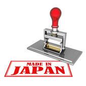 V Japonsku krásné razítko — Stock fotografie
