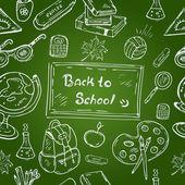 School items patroon — Stockvector