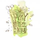 Hediye doğum günü Davetiyesi — Stok Vektör