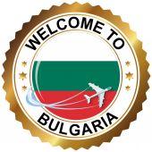 Bulgaristan ile hoş geldiniz — Stok Vektör