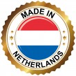Made in Netherlands — Stock Vector #81250888