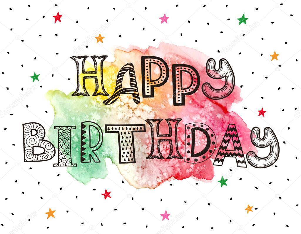 Поздравить днем рождения подругу открыткой