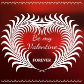Valentine Mesh Logo-01 — Stock Vector