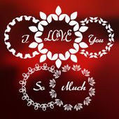 Valentine Mesh Logo-02 — Stock Vector