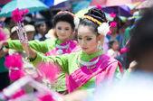 Phanomphrai, ROI-ET,THAI-June 4:Unidentified dancers perform at — Stock Photo