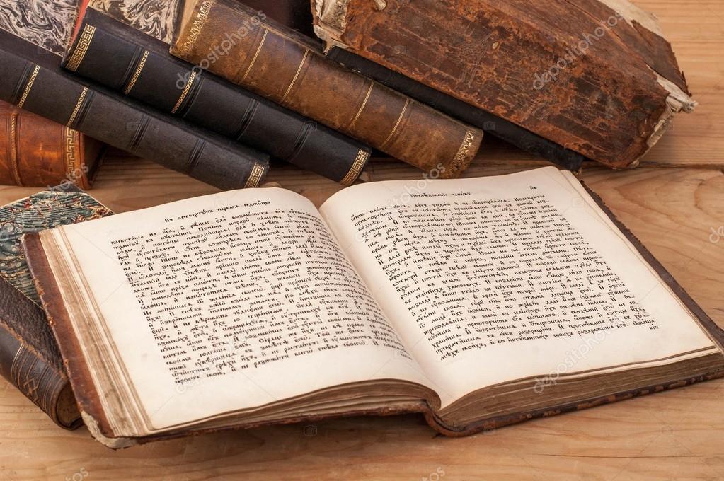 Скачать антикварные книги
