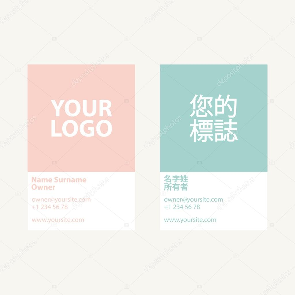 two sided vector corporate business card template on two languages english and chinese. Black Bedroom Furniture Sets. Home Design Ideas