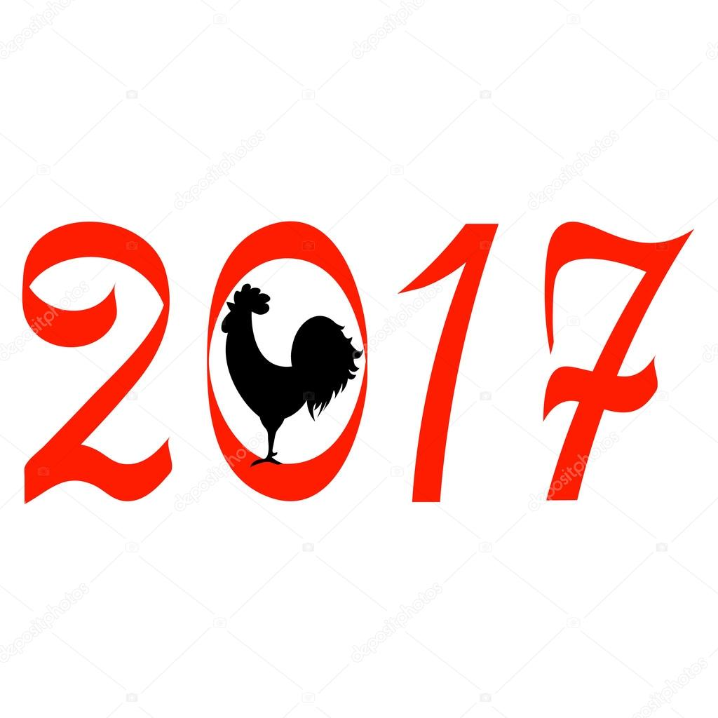 Icon fire rooster, symbol of Chinese new year 2017. Flat design ...