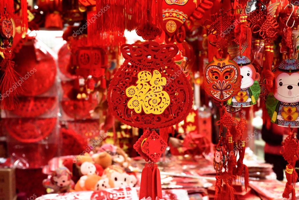 Traditional chinese new year decorations with the chinese for Chinese decorations