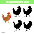 Постер, плакат: Match the shadow children game
