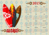 American Aloha vector calendar 2015 with surf boards starting from Sundays