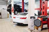 Auta v prodejce opravit stanice ve městě tula