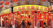 Velký obchod prodává čínský Nový rok dekorace