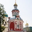 Постер, плакат: Assumption fount the chapel Holy Trinity St Sergius Lavra Ser