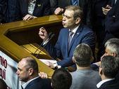Ukrajnában a korrupció elleni küzdelem