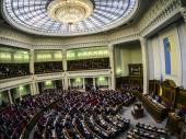 Lengyelország elnöke beszédet mondott