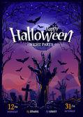 Halloween vertical poster design template Vector illustration