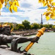 Постер, плакат: Seine River and Eiffel Tower