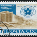 Постер, плакат: Postage stamp USSR