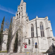 Постер, плакат: Saint Pierre Church at Avignon France