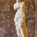 ������, ������: The Venus de Milo statue