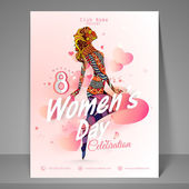 Party flyer banner or template with young girl for International Women's Day celebration
