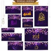 Lesklé sociální média post a záhlaví pro eid