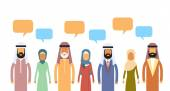 Muslim People Crowd Man and Woman Talking Discussing Chat Bubble Communication Social Network