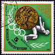 Постер, плакат: Postage stamp Mongolia 1972 Mark Spitz US