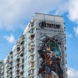 Постер, плакат: Moscow Russia April 04 2016 Advertising Avengers from Marvel comics on facade of residential building