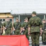 Постер, плакат: Russian army event