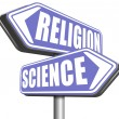 Постер, плакат: Religion science relationship sign