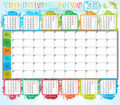 Vector 2015 calendar and school timetable for students or pupils with free space for notes