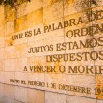 Постер, плакат: SANTA CLARA CUBA SEPTEMBER 08 2015: The Che Guevara Mausoleum in Santa Clara Cuba