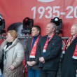 Постер, плакат: Veterans of the sport honored coaches and athletes