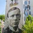 ������, ������: MOSCOW RUSSIA MAY 13 2016: graffiti Mikhail Bulgakov in Moscow Mikhail Bulgakov a famous Russian writer