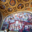 Постер, плакат: Luxurious interior of one of the rooms of the Vatican museum