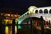 Ponte di Rialto (Ponte Di Rialto) v noci