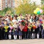 Постер, плакат: The Knowledge Day in Russia