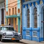 Постер, плакат: Cuba old car