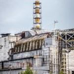 Постер, плакат: Chernobyl Nuclear Power Plant sarcophagus