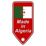 Постер, плакат: Made in Algeria icon