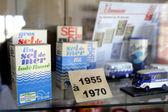 Präsentieren Sie die Sammlung von Verpackungen für Meersalz
