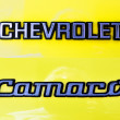 Постер, плакат: Chevrolet Camaro yellow