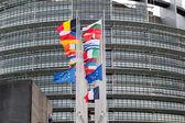 Vlajky Evropské unie a Francie vlajka vlaje na půl žerdi