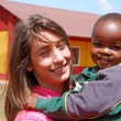 Постер, плакат: A voluntary non profit organization Smile to Africa plays with a