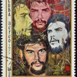 Постер, плакат: CUBA CIRCA 1977: A Stamp Shows Image Ernesto Che Guevara and Dedicated to the 10th Anniversary of the Day of the Heroic Guerrilla circa 1977