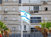 Izrael národní vlajka na ulici