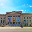 Постер, плакат: Franklin Institute in Benjamin Franklin Parkway in Philadelphia