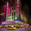Постер, плакат: NEW YORK CITY JUNE 14 2015: Radio City Music Hall a popular landmark in Manhattan located in Rockefeller Center has hosted the most popular entertainers and artists of the last decades